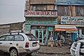 Shah M Books (5738138779).jpg