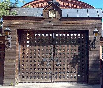 Shamordino Convent - Image: Shamordino vorota