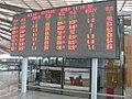 Shanghai South Station (5987318123).jpg