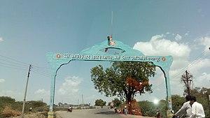 Shani Shingnapur - Entrance Gateway of Shani Shingnapur