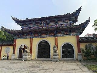 Songbai Temple
