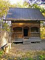 Shcholokovsky Khutor. Barn (starting of XIX c.).jpg
