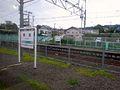 ShikishimaStation-platform-aug12-2014.jpg