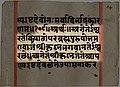 Shikshapatri Verse 108.jpg