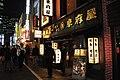 Shinjuku 09 (15111858694).jpg