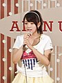 Shinozaki Ai, Japanese gravure idol 3.jpg
