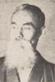 Shirobee Nakamura.png