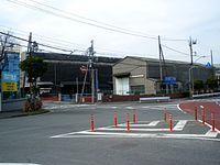 Showajima 2009.JPG