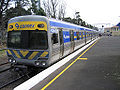 Showgrounds-railway-station-melbourne.jpg