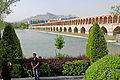 Si-o-se Pol - Isfahan-Iran-ninara04.jpg