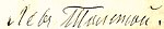 Signature of Leo Tolstoy.jpg