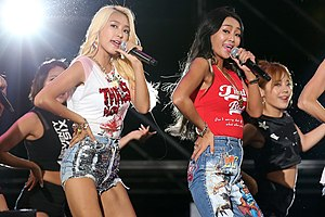 Sistar19 at The 70th Independence Day of Republic of Korea 01.jpg