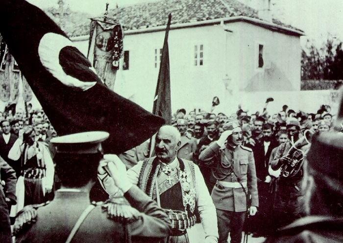 Skadar predaja zastave
