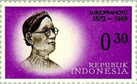 Soerjopranoto 1961 Indonesia stamp.jpg