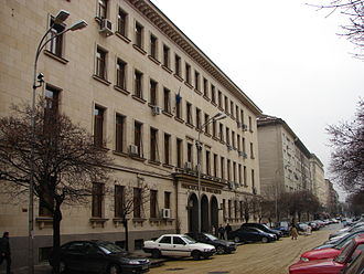 Ministry of Justice (Bulgaria) - The building of the Ministry of Justice on 1 Slavyanska Street in София