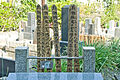 Sotoba At Kurosawa-Akira's-grave.jpg
