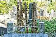 Sotoba At Kurosawa-Akira's-grave