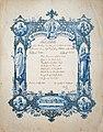 Souvenir de confirmation 1874.jpg