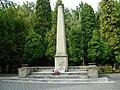 Soviet cemetery in Katowice - 04.JPG