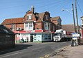 Spar shop - geograph.org.uk - 969417.jpg