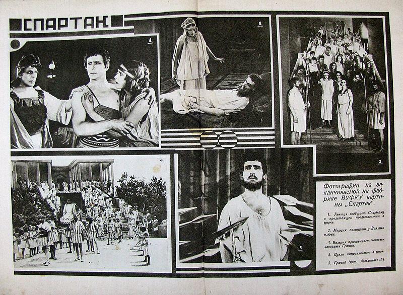 File:Spartacus 1926.jpg