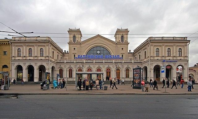 ВПетербурге эвакуировали Балтийский вокзал