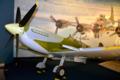 Spitfire Mk VII.png