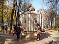 Spomen Česma-Niška Banja - panoramio.jpg