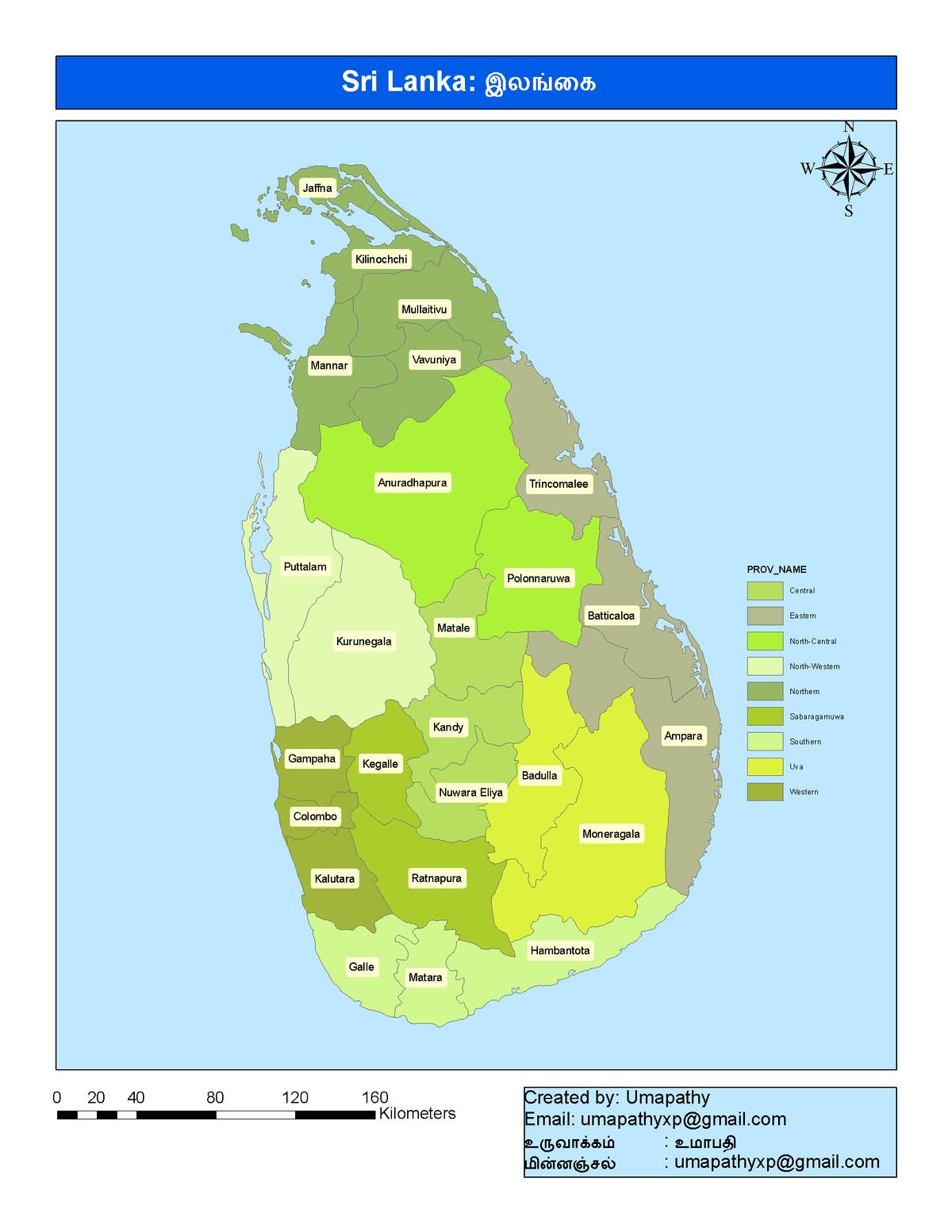 Bestuurlijke indeling van sri lanka wikipedia - Sri lankan passport office in colombo ...