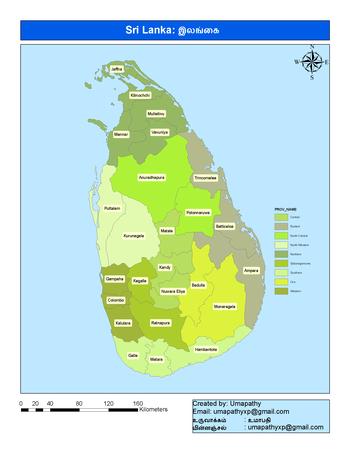 53 Division (Sri Lanka)