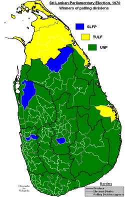 Sri Lankan Parliamentary Election 1977.PNG