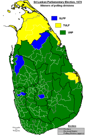 Sri Lankan parliamentary election, 1977 - Image: Sri Lankan Parliamentary Election 1977