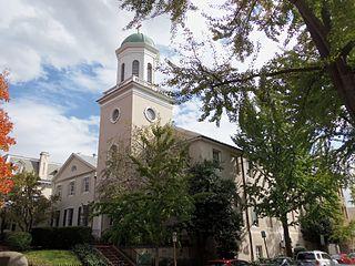 St. Johns Episcopal Church, Georgetown Church in Washington, D.C.