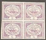 St. Lucia Steam Conveyance Company Limited 6 pence stamps c. 1872.jpg