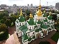 St. Sophia's Cathedral 2 - Kiev.JPG