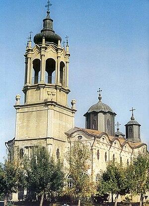 Kolyu Ficheto - Image: St Trinity KF150
