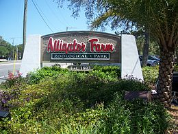 St Aug Alligator Farm sign01.jpg