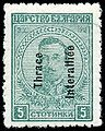 Stamp Thrace Allied occ 1919 5s ovpt vert.jpg