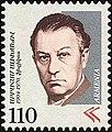 Stamp of Armenia - 2000 - Colnect 989838 - Abram Alikhanov 1904-1970.jpeg