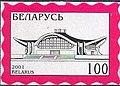 Stamp of Belarus - 2001 - Colnect 279261 - BelEXPO.jpeg