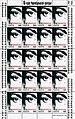 Stamp of Belarus - 2001 - Colnect 649116 - 15th Anniversary Chernobyl M S.jpeg