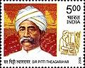 Stamp of India - 2008 - Colnect 157989 - Pitti Theagarayar.jpeg