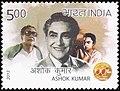 Stamp of India - 2013 - Colnect 477029 - Ashok Kumar.jpeg