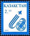 Stamp of Kazakhstan 079.jpg