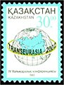 Stamp of Kazakhstan 385.jpg