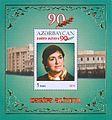 Stamps of Azerbaijan, 2013-1091-souvenir.jpg