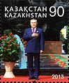 Stamps of Kazakhstan, 2013-39.jpg