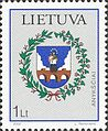Stamps of Lithuania, 2002-08.jpg