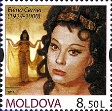 Stamps of Moldova, 2014-16.jpg