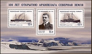Severnaya Zemlya - Russian 2013 stamp featuring Boris Vilkitsky, his ships and the landscape of the area dedicated to the 100th anniversary of the discovery of Severnaya Zemlya